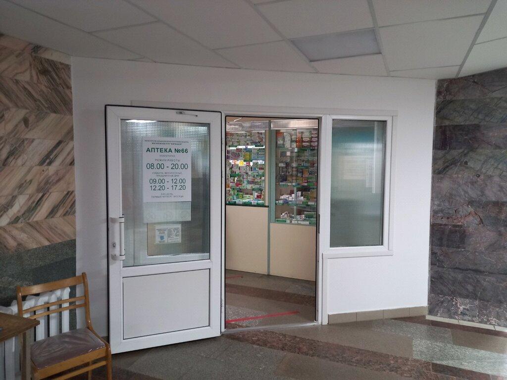 аптека — Аптека № 66 — Могилёв, фото №1