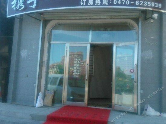 Xieshou Fashion Hotel