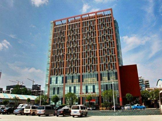 Yonggang Business Hotel