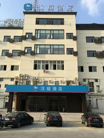 Hanting Express Shanghai University of Finance and Economics Jipu Road