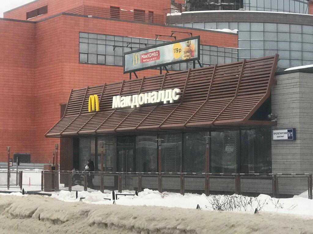 fast food — McDonald's — Shelkovo, photo 1