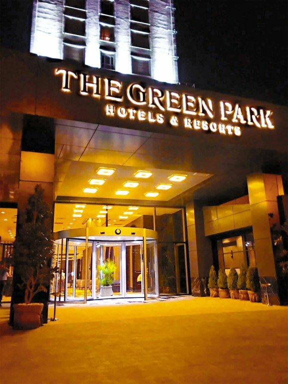 The Green Park Gaziantep
