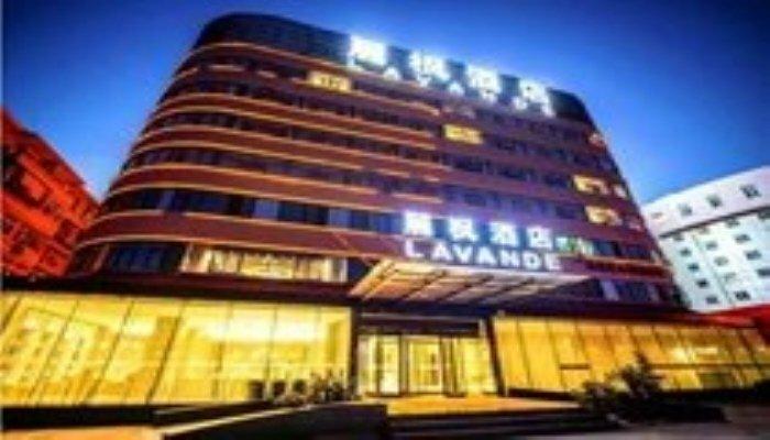 Hanting Hotel Beijing Wangfujing