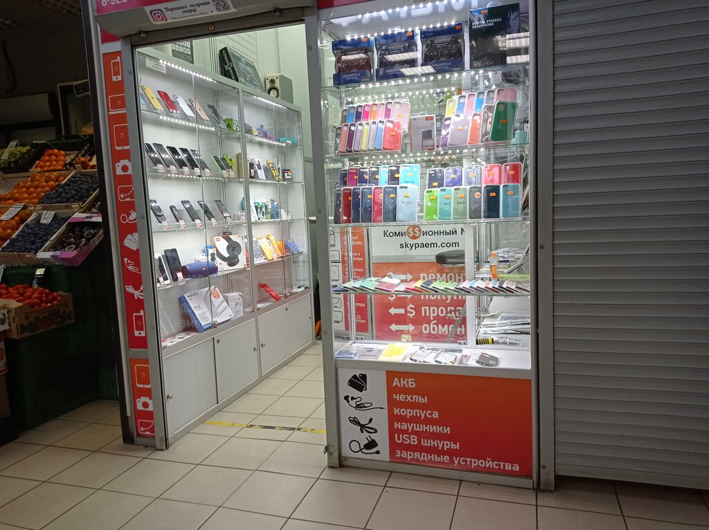 ремонт телефонов — Комиссионный № 1 — Ногинск, фото №1
