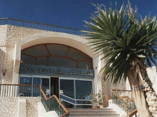 Moonbeach Hotel & Windsurfing Centre