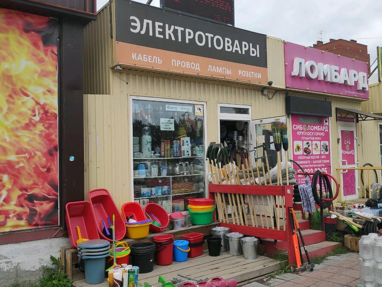 Магазин 2 Картинки