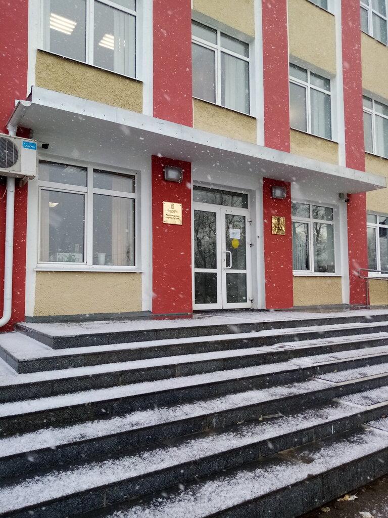 администрация — Администрация города Лысьва — Лысьва, фото №2