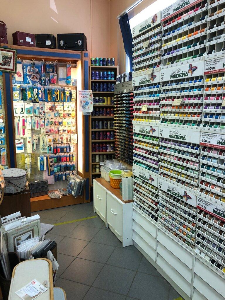 швейный магазин спб
