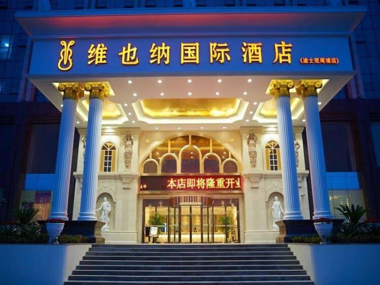 Vienna International Zhoupu Wanda Plaza