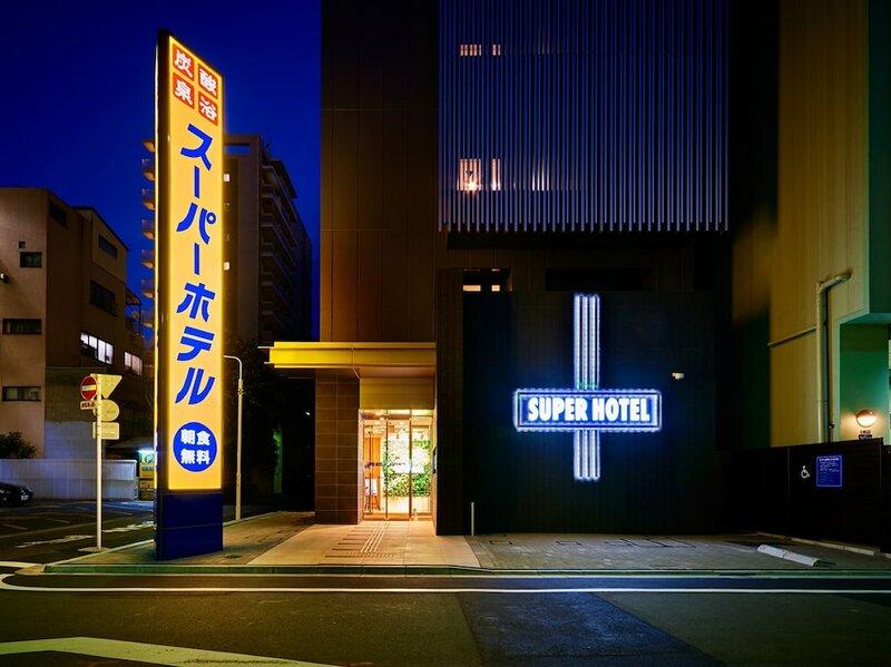 Super Hotel Akihabara, Suehiro-cho