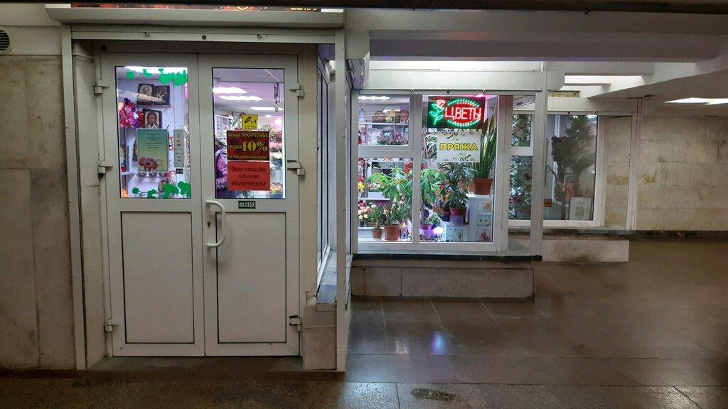 магазин цветов — Цветочный базар — Минск, фото №2