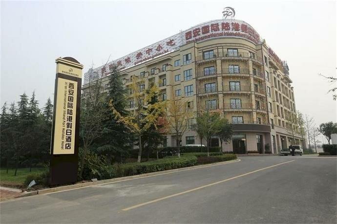 Xi'an International Island Port Holiday Hotel