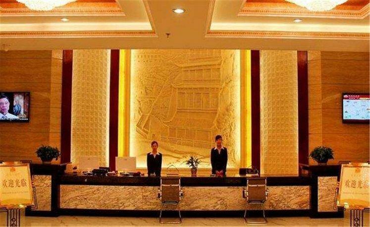 Jinlong Hotel Dunhuang