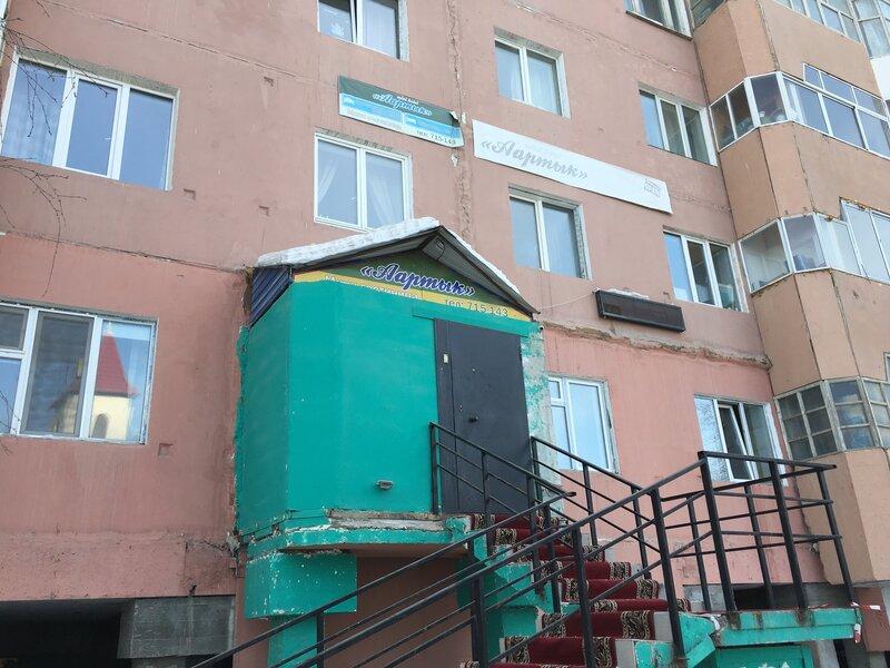 Мини-отель Аартык