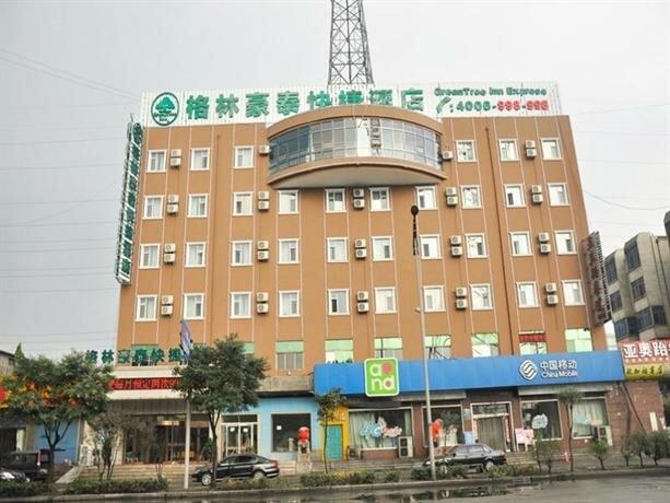 GreenTree Inn Taiyuan Tisco West Gate Express Hotel