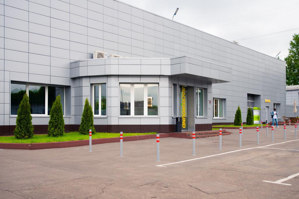 аренда фотостудий — BackGround — Москва, фото №1