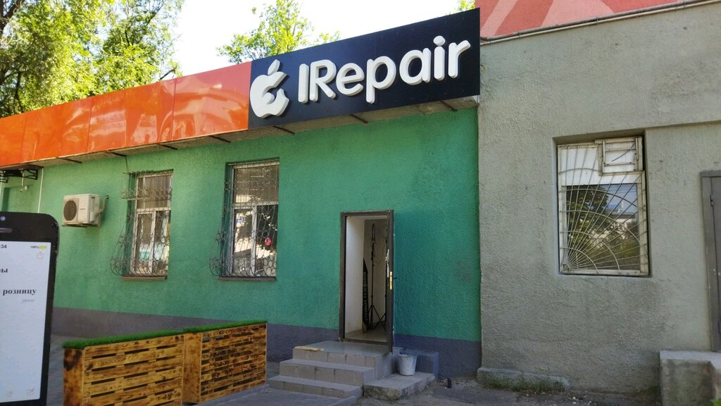 ремонт телефонов — Irepair — Алматы, фото №1