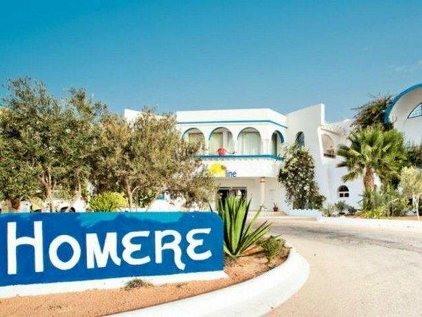 Homere Hotel