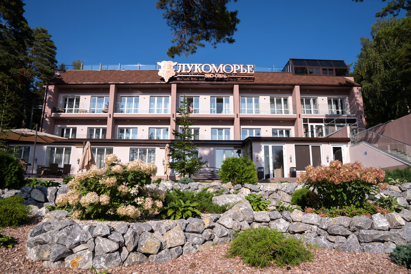 Эко-отель Лукоморье