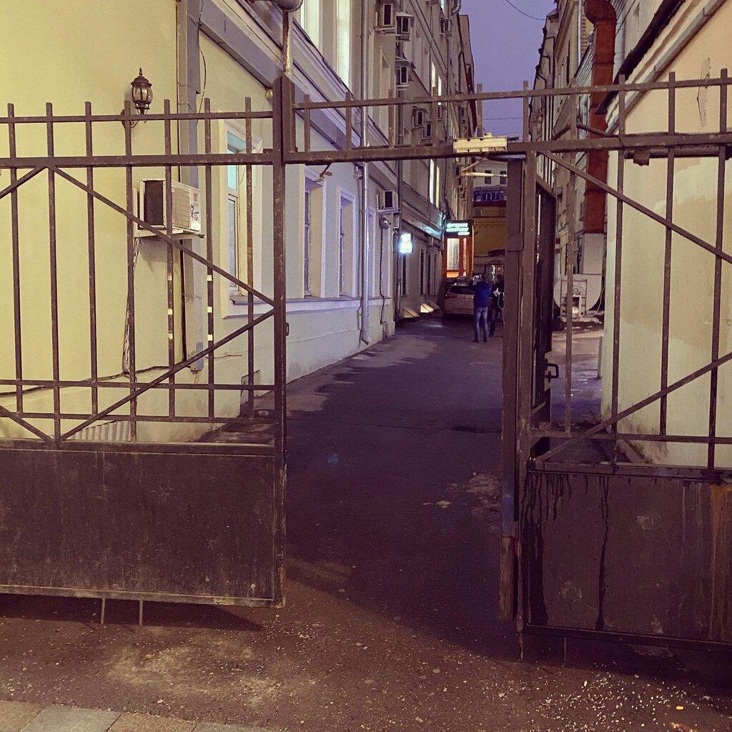 бар, паб — Коза бар — Москва, фото №1