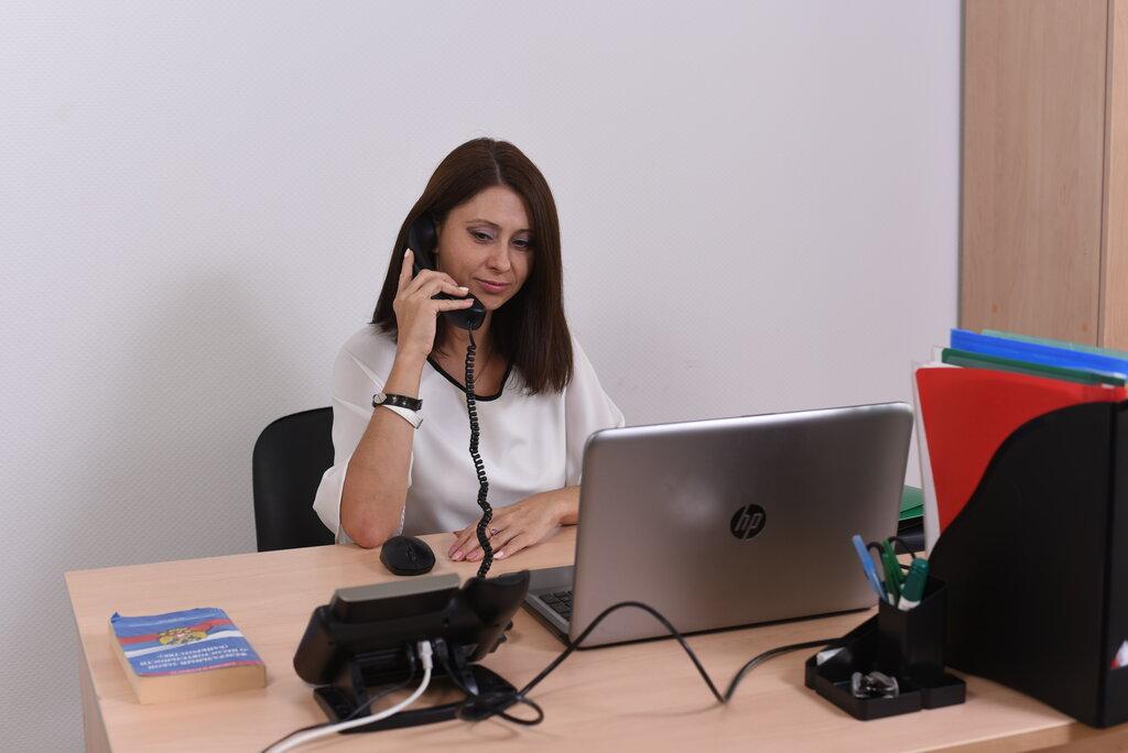 юридические услуги — Федеральный центр банкротства — Тула, фото №2