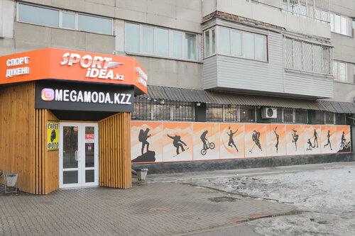 спортивный магазин — Sportidea. kz — Алматы, фото №1