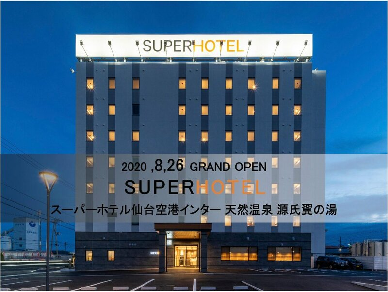Super Hotel Sendai Airport Inter