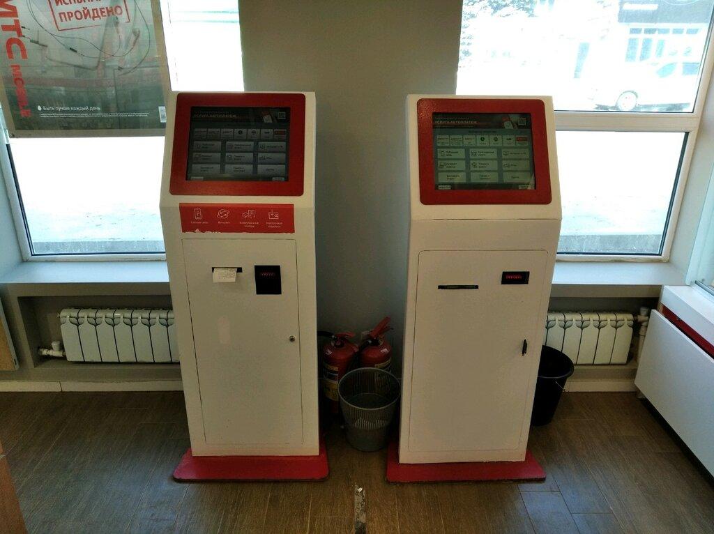 платёжный терминал — МТС-банк, ПАО — Самара, фото №1