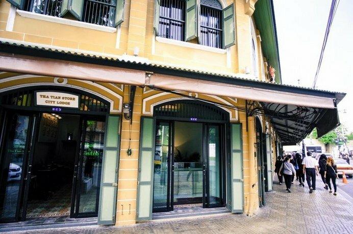 Tha Tian Store