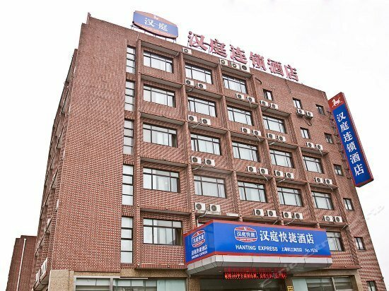Hanting Express Shanghai Dongjing Happy Valley Branch