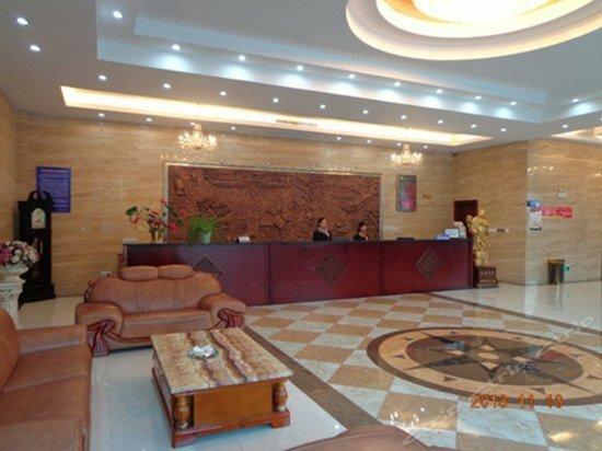 Danyang Greenwich Yongshun Hotel