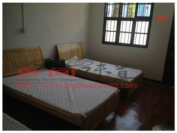 Shang Rao Ling Shan Home Stay