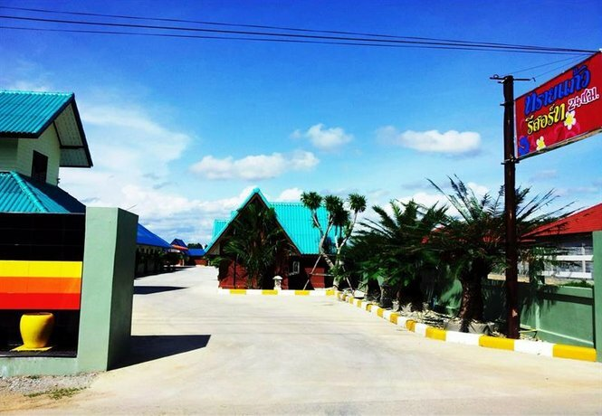 Saikaew Resort Pattaya