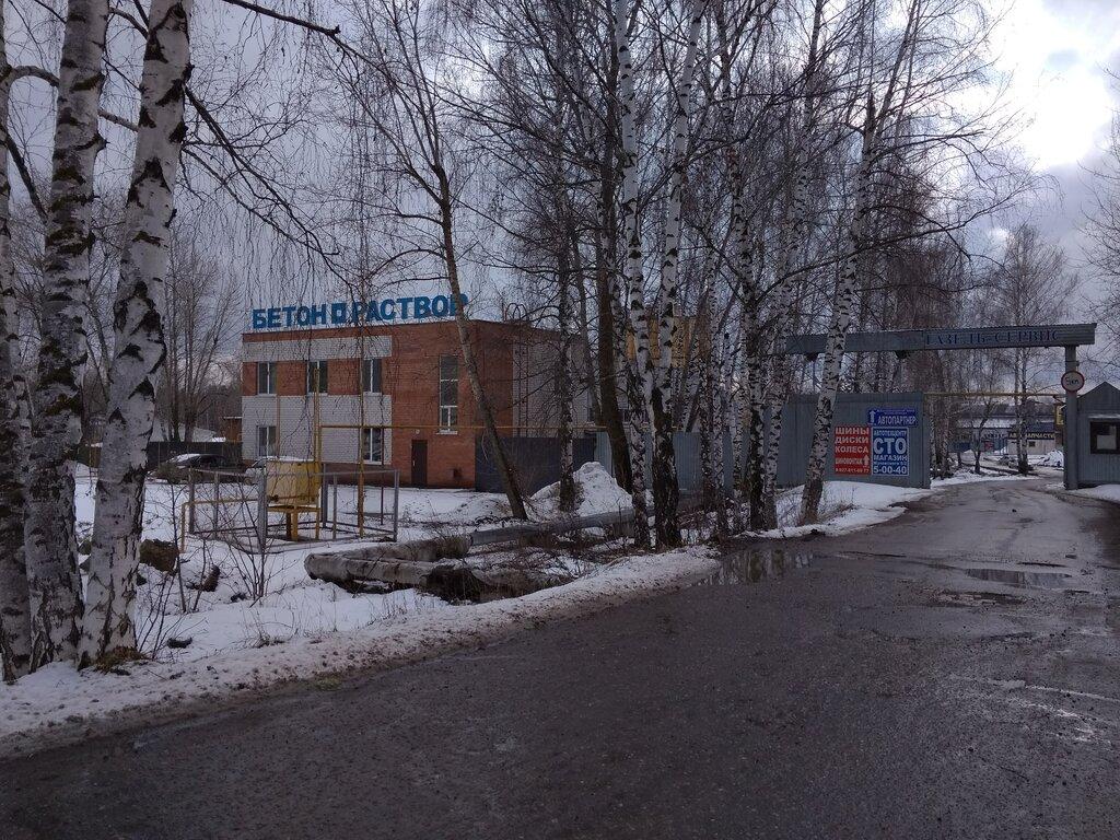 Бетон в димитровграде купить кислотный краситель для бетона в воронеже