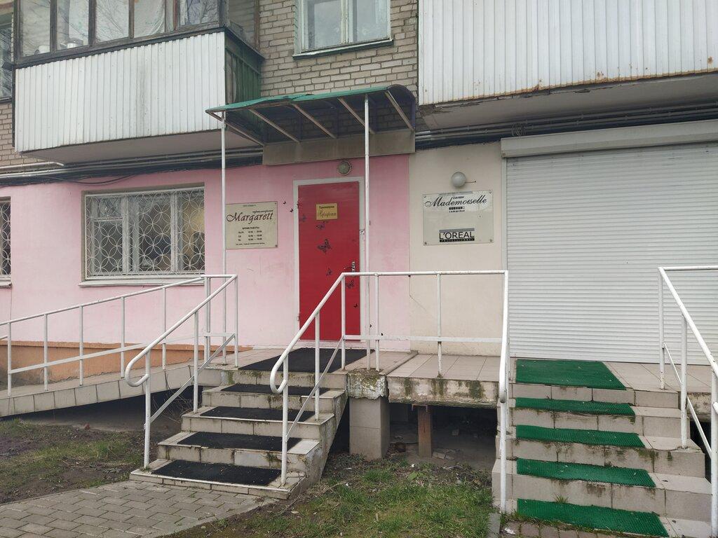 парикмахерская — Маргаретт — Минск, фото №2