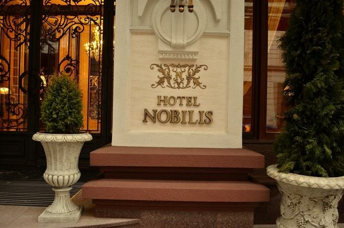 Нобилис
