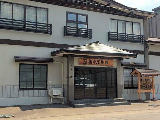 Etchuya Ryokan