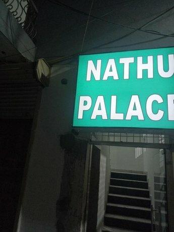 Hotel Nathu Palace