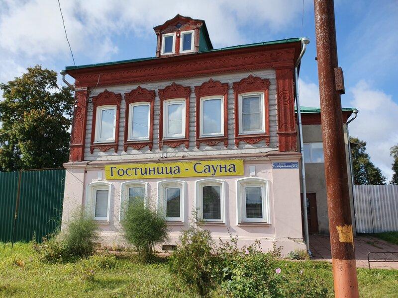 Гостевой купеческий дом