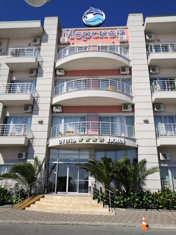 Отель Морской