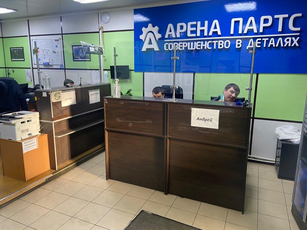 магазин автозапчастей и автотоваров — Арена-Партс — Москва, фото №2