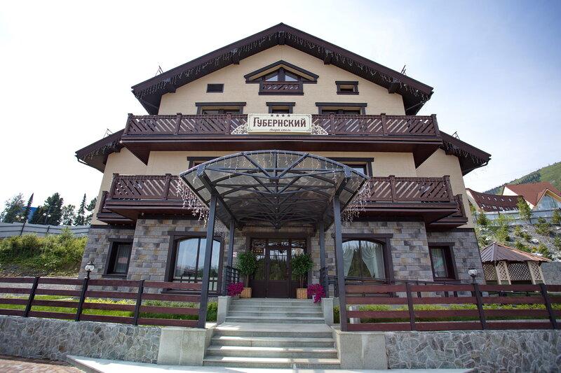 Апарт-отель Губернский