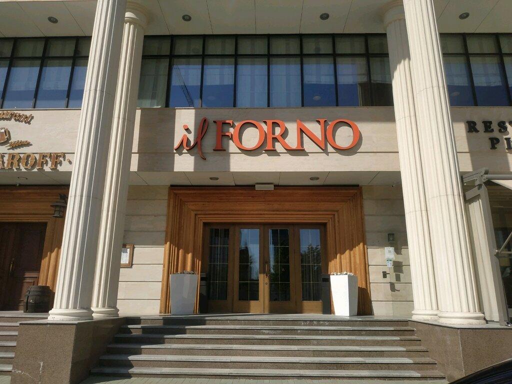ресторан — Il Forno — Нур-Султан, фото №1