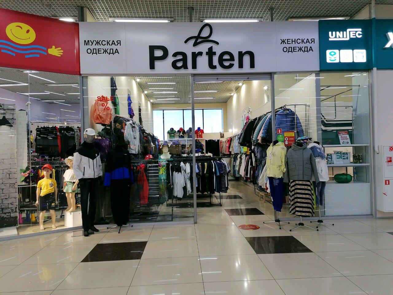 Магазин Одежды Россия Нск