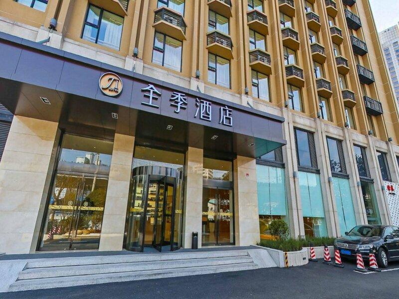 Ji Hotel Shanghai Hongqiao West Zhongshan Road