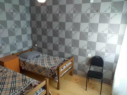 Kera Guest House