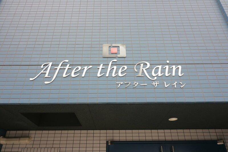 Hg Cozy Hotel No. 57 Kyobashi Station