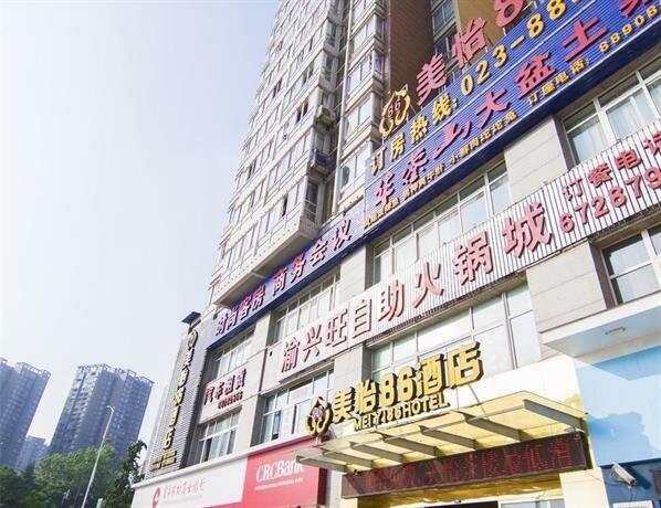 US-Yi 86 Hotel Chongqing