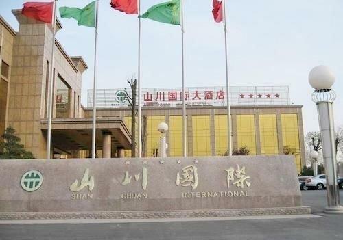 Zibo Shanchuan International Hotel