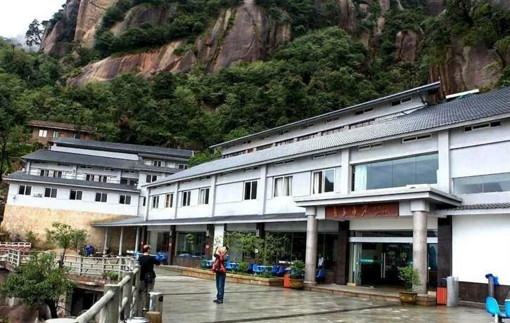 Rishang Resort Hotel - Shangrao